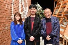 (左から)川栄李奈、藤井隆、笑福亭鶴瓶。(c)TBS