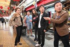 「大阪にがて克服ツアー ~ホンマはエエとこやでぇ~4」のワンシーン。(c)ABC