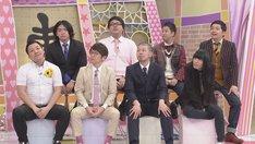 (前列左から)インディアンス、金属バット、(後列左から)マヂカルラブリー、ウエストランド。(c)中京テレビ