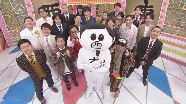 「前略、西東さん」の出演者たち。(c)中京テレビ
