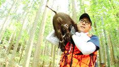 イノシシを狩る東野幸治。