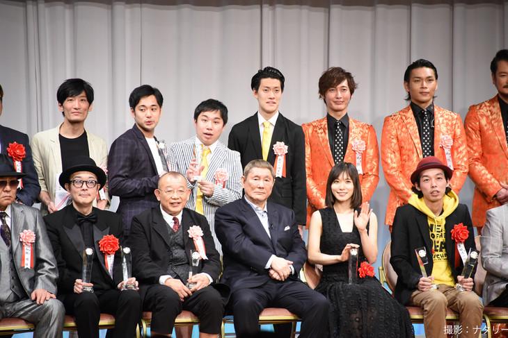 「第19回ビートたけしのエンターテインメント賞」および「第28回東京スポーツ映画大賞」の受賞者たち。