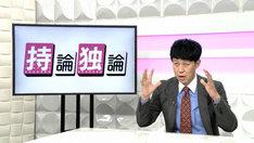 持論を展開する小籔千豊。(c)NHK