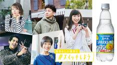 スペシャル動画「#スイッチしよう」第2弾に出演する5名。(左上から右回りに)後藤真希、ピース綾部、有安杏果、大橋マキ、kemio。