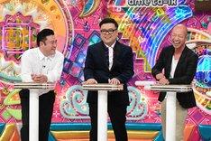 (左から)アンタッチャブル山崎、とろサーモン久保田、バイきんぐ小峠。(c)テレビ朝日