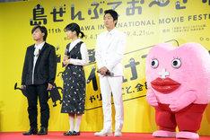 「島ぜんぶでおーきな祭」の概要発表会見の様子。(左から)たなか(前職ぼくのりりっくのぼうよみ)、松本穂香、NON STYLE石田、生理ちゃん。