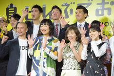 第11回沖縄国際映画祭「島ぜんぶでおーきな祭」概要発表会見の様子。