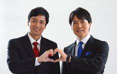 「衝撃のアノ人に会ってみた!」のMCを務める(左から)チュートリアル徳井 、桝太一アナウンサー。