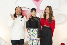 左からロバート秋山、小島瑠璃子、池田美優。(c)読売テレビ