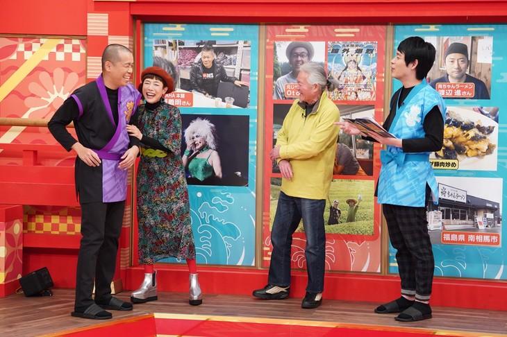 「逢喜利」のワンシーン。(c)中京テレビ