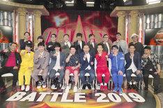 トークパートに出演する(前列左から)はなわ、ダンディ坂野、アンジャッシュ、タカアンドトシ、テツandトモ、ますだおかだ。(後列左から)北陽、ドランクドラゴン、東京03、おぎやはぎ。