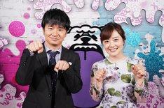 左からオードリー若林、水卜麻美アナウンサー。(c)日本テレビ