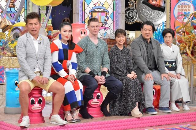 「ダウンタウンDX」のワンシーン。(c)読売テレビ