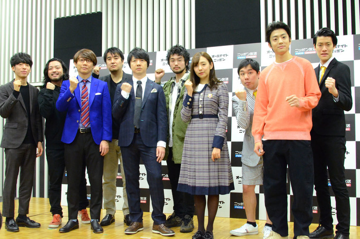 「オールナイトニッポン」「オールナイトニッポン0(ZERO)」パーソナリティ発表記者会見の様子。