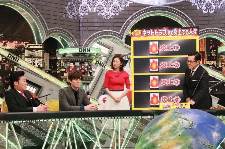 「全力!脱力タイムズ」に出演する(左から)ANZEN漫才みやぞん、城田優、小澤陽子アナ、アリタ哲平。(c)フジテレビ