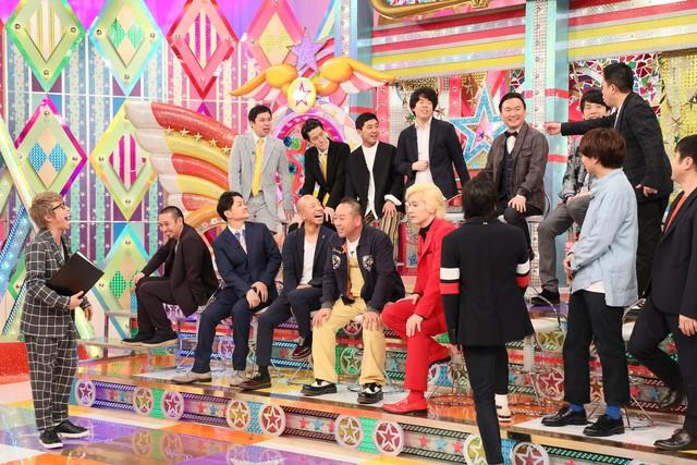 「金曜★ロンドンハーツ 2時間SP」のワンシーン。(c)テレビ朝日