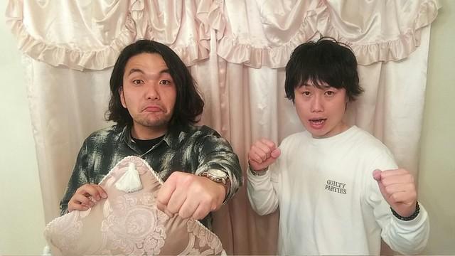 見取り図 (c)関西テレビ