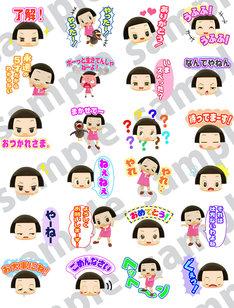 「『チコちゃんに叱られる!』ボイススタンプ」のサンプル画像。(c)NHK