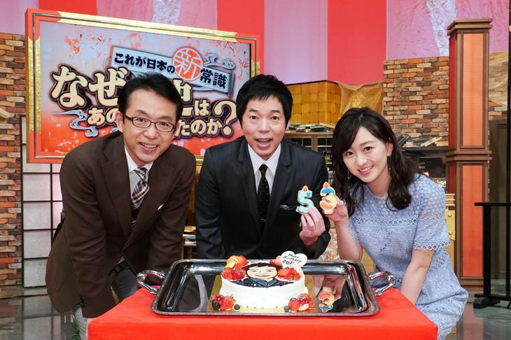 53歳の誕生日を迎えた今田耕司(中央)と、福澤朗(左)、片渕茜(テレビ東京アナウンサー / 右)。