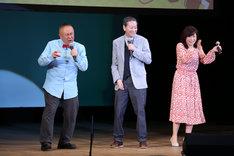 左から松村邦洋、高田文夫、松本明子。