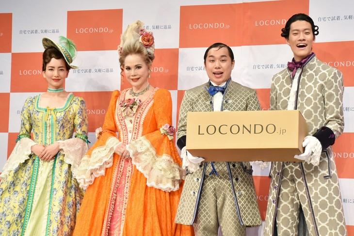 「ロコンド 新CM発表会」に出席した(左から)辻元舞、デヴィ夫人、霜降り明星。