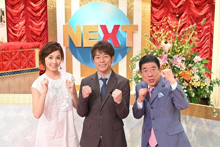 「新世代SNSスターアワード NEXT ~あなたもテレビで活躍しませんか?~」に出演する陣内智則(中央)、西川きよし(右)、ヒロド歩美アナ(左)。(c)ABC