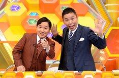 爆笑問題 (c)テレビ朝日