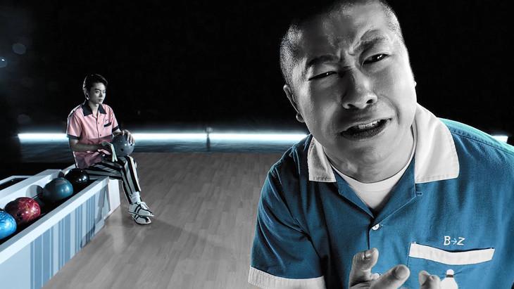 新CM「ビッグボーリング」編に出演する菅田将暉(左)とハライチ澤部(右)。