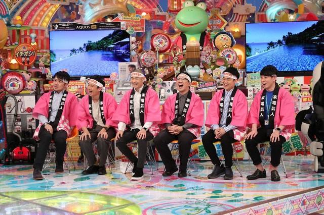「春の新生活応援!家電芸人」(c)テレビ朝日