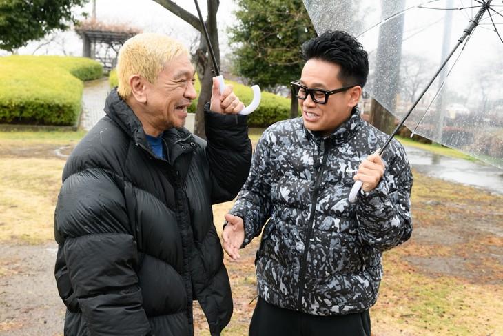 左から松本人志、宮川大輔。(c)日本テレビ