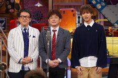 左からなすなかにし、片寄涼太。(c)日本テレビ