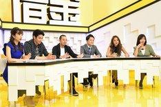 「借金、チャラにします。」のスタジオ出演者たち。(c)TBS