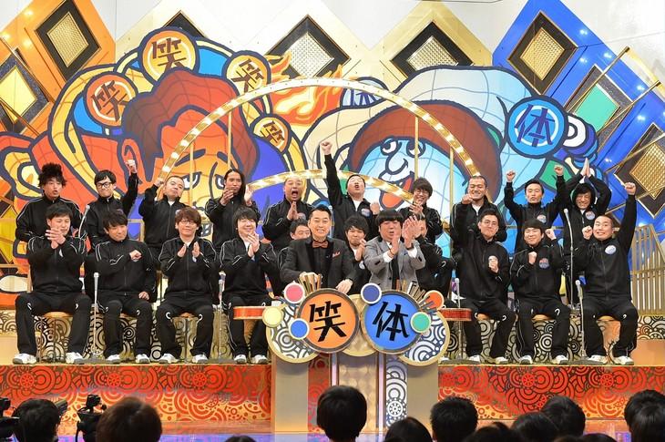「笑いが無理なら体張れ」に出演する芸人たち。(c)TBS