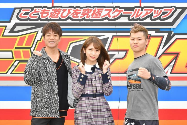 左から陣内智則、秋元真夏、那須川天心。(c)読売テレビ