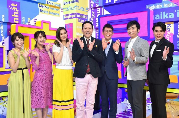 「最高の最低」の出演者たち。(c)TBS