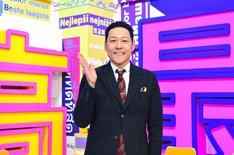 東野幸治 (c)TBS