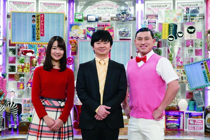「オードリーさん、ぜひ会ってほしい人がいるんです。」に出演するオードリーと磯貝初奈アナ(左)。(c)中京テレビ