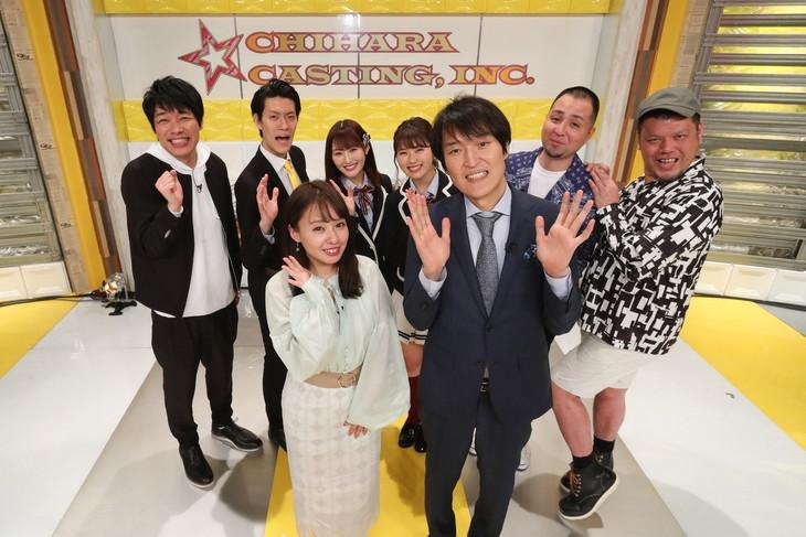 「千原キャスティング株式会社」の出演者たち。(c)関西テレビ