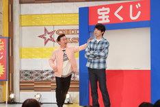 かまいたち (c)関西テレビ