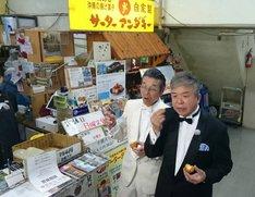 「おかべろ 秘伝ハンターSP in 沖縄」のワンシーン。(c)関西テレビ