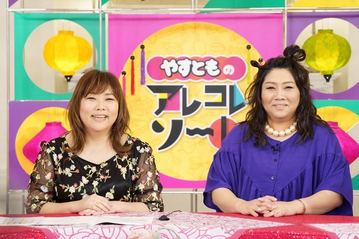 海原やすよ ともこ (c)読売テレビ