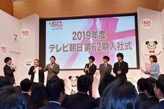テレビ朝日の2019年度入社式の様子。