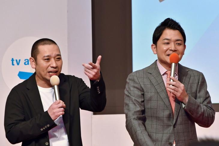 テレビ朝日の2019年度入社式にゲストとして登壇した千鳥。