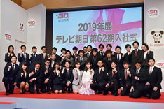 テレビ朝日の2019年度新入社員と千鳥らゲストたち。