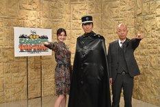 「陸海空 こんなところでヤバいバル」に出演する(左から)大石絵理、高嶋政宏、バイきんぐ小峠。(c)テレビ朝日