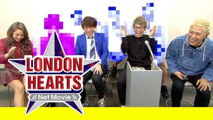 「ロンドンハーツネットムービー アイドルトラップ~もしも芸能人に口説かれたら~」(c)テレビ朝日