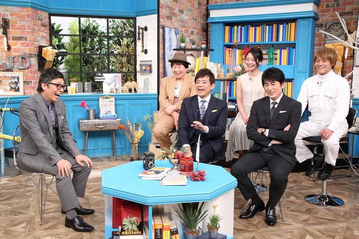 「それって!?実際どうなの課」の出演者たち。(c)中京テレビ