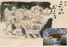 喰らう人の習性「よなかおよぎ」を描いた絵。