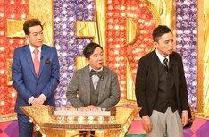 爆笑問題とスペシャルゲストMCの田原俊彦(左)。(c)TBS