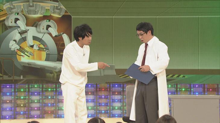 さらば青春の光 (c)NHK